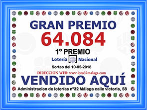 PREMIO 64084 LOTERIA NACIONAL MALAGA 1